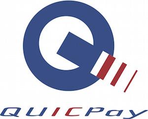 QUICPayにコンサドーレQUICPayが登場