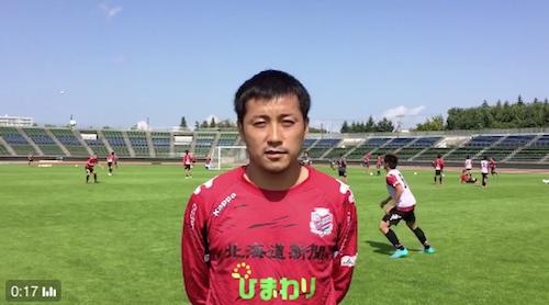 コンサドーレ札幌公式twitterに内村圭宏選手による9/23岐阜戦宣伝動画