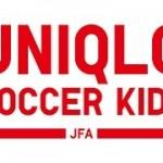 2017年度の「JFAユニクロサッカーキッズ in 札幌ドーム」の模様動画