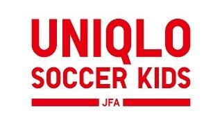 ドーレくんも参加した「JFAユニクロサッカーキッズ in 札幌ドーム」の模様動画