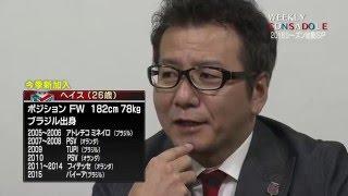 【動画】ウィークリーコンサドーレ特別篇(web版)