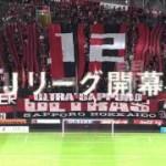 【動画】2016 スカパー!Jリーグ TVCM 北海道コンサドーレ札幌篇