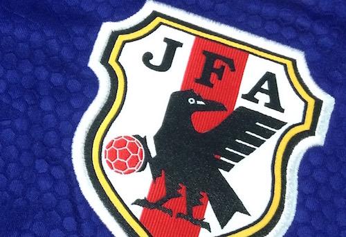 日本サッカー協会がFIFA女子ワールドカップ2023 日本招致活動から撤退を決定