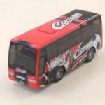 【動画】ジェイ・アール北海道バス オリジナルサウンドバス「コンサドーレ札幌号」