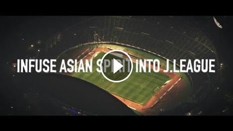 Jリーグのプロモーション動画(アジア選手編)