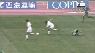 2016「J2最優秀ゴール賞」J2リーグ戦第2節のノミネートゴールに都倉賢選手のゴールがノミネート