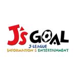【記事紹介】斉藤宏則さんのウォーミングアップコラム in J's Goal