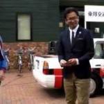 【動画】みちるのお世話様 第38回 「コンサドーレタクシーで出発式」