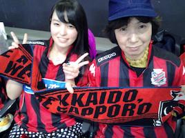 札幌のアイドル稲場ちひろさんがコンサドーレ応援