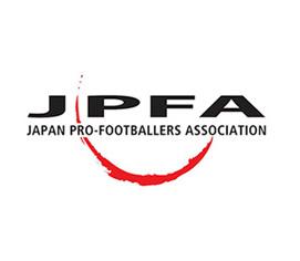 日本プロサッカー選手会が「平成30年7月豪雨 復興支援チャリティーオークション」第3弾を実施中