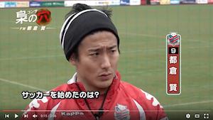 【動画】コンサ梟の穴(4/24) by HBC
