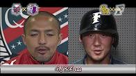 【CM動画】セレッソ大阪戦中継 by TVh