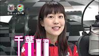 【CM動画】ジェフユナイテッド千葉戦中継 by TVh