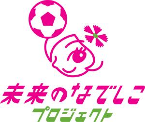 宮林桜生選手がキヤノン ガールズ・キャンプ JFAエリートプログラム女子U-13トレーニングキャンプメンバーに選出