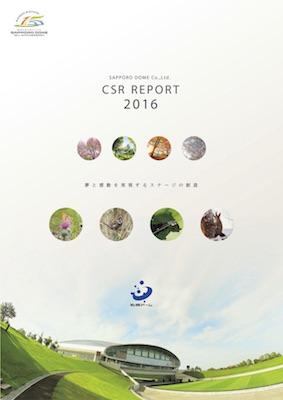 csr2016