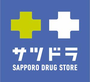 サツドラのサイトで「北海道コンサドーレ札幌vs横浜FC戦にご招待」キャンペーンを実施中