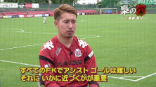 【動画】コンサ梟の穴(7/24) by HBC