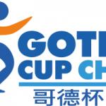 佐藤優多選手が2016 Gothia Cup Chinaに出場するU-13 Jリーグ選抜に選出