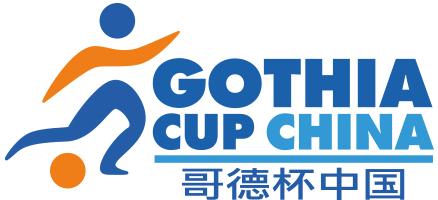 北海道コンサドーレ札幌U-18が2016 Gothia Cup Chinaで準優勝