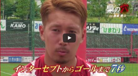 【動画】コンサ梟の穴(7/31) by HBC