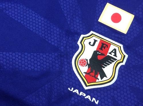 井川空選手がU-16日本代表 チリ遠征メンバーに選出