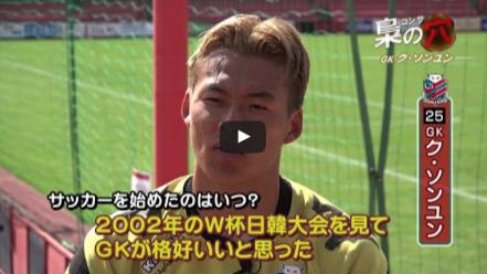 【動画】コンサ梟の穴(9/25) by HBC