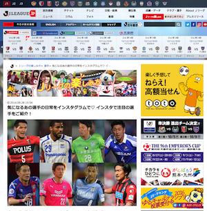 j-league-jraku