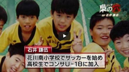 【動画】コンサ梟の穴(10/9) by HBC