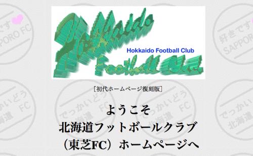 hfc-homepage