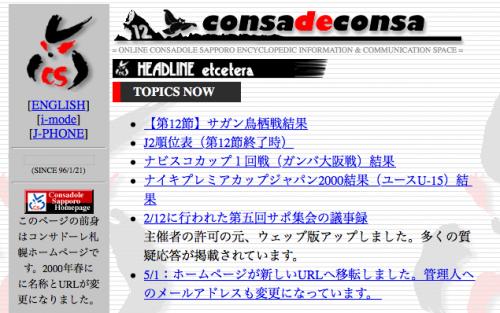 consadeconsa-homepage-9th