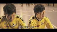 ナマーラ北海道のプロモーションビデオ(2017)