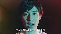 Jリーグが製作した「STOP!八百長」のプロモーションビデオ