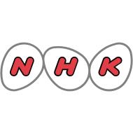 NHKが中継する開幕戦(2/25ベガルタ仙台戦)で視聴者参加イベント開催