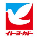 道内のイトーヨーカドーに北海道コンサドーレ札幌のグッズショップ「コンサドーレゾーン」登場
