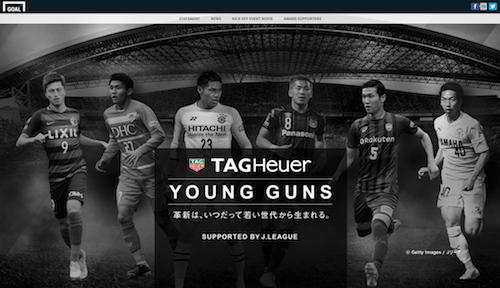 「TAG Heuer YOUNG GUNS AWARD」にクソンユン選手がノミネート