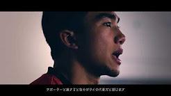 Jリーグのサイトにチャナティップ選手のインタビュー動画