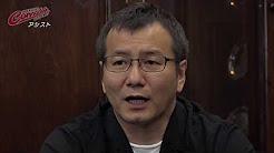 コンサにアシスト(TVH)での野々村芳和社長のインタビュー動画