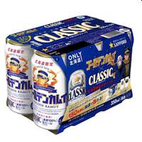 TVアニメ「ゴールデンカムイ」とタイアップしたサッポロクラシック缶発売