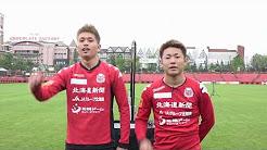 進藤亮佑選手と菅大輝選手がDAZNリフティングアタックに登場