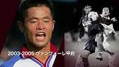 Jリーグサイトで小倉隆史選手のインタビュー動画