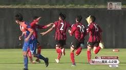 【動画】Jユースカップ 3回戦ハイライト 札幌U-18-長崎U-18