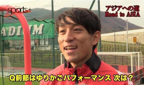 NHKサイトで三好康児選手のインタビュー動画「キーマンに聞く」
