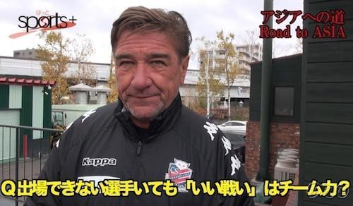NHKサイトでミハイロ・ペトロヴィッチ監督のインタビュー動画「キーマンに聞く」