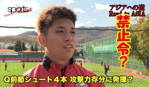 NHKサイトで進藤亮佑選手のインタビュー動画「キーマンに聞く」