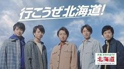 JALのCMに北海道コンサドーレ札幌カーリングチームが登場