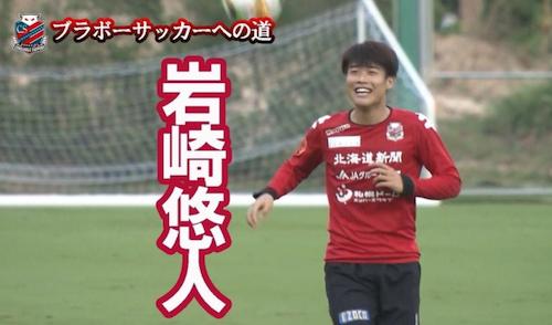 NHKサイトの「#ブラボーサッカーへの道」で岩崎悠人選手のインタビュー動画