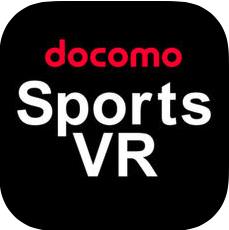 3/17鹿島戦はdocomo Sports VR powered by DAZN対象試合