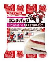 山崎製パンがJリーグ10クラブと共同開発したランチパック10品を期間限定発売