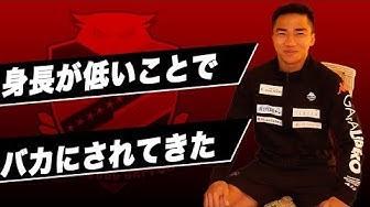 那須大亮さんのYouTubeチャンネルでチャナティップ選手のインタビュー動画
