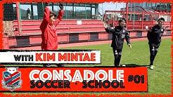 コンサドーレサッカースクールコーチによる「#おうちで遊ぼう」スタート